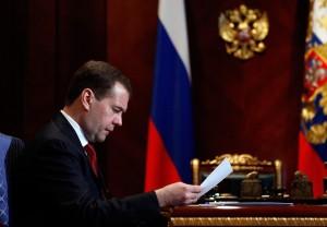 Президент РФ Дмитрий Медведев. © Дмитрий Астахов/ИТАР-ТАСС