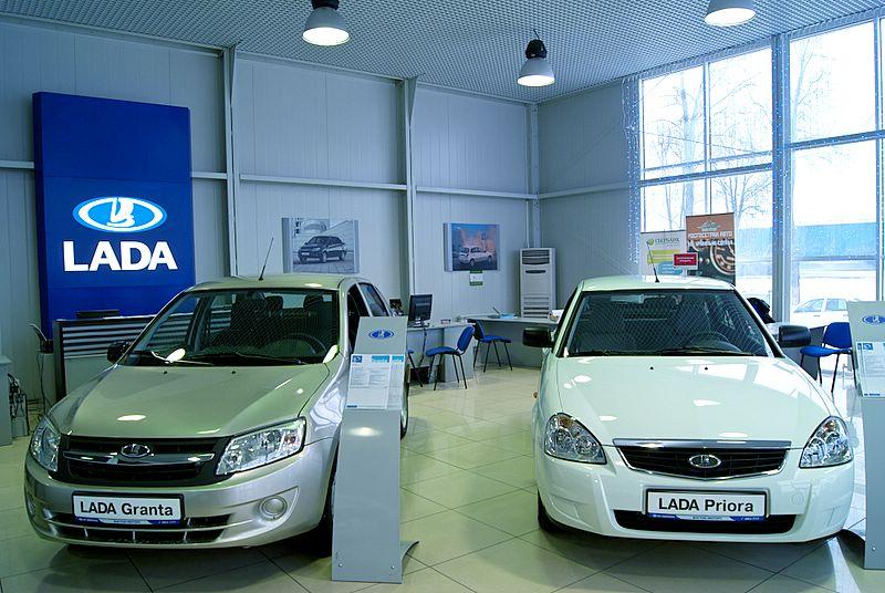 автосалоны лада в москве цены на автомобили причину этого сама
